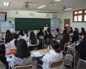 교생 연구수업 및 평가…