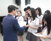 2018 송학장학회 장…