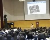 학생 성교육
