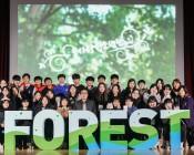 숲사랑 소년단