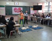 1학년 심폐소생술(CP…