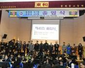2019학년도 졸업식