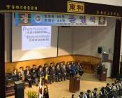2018학년도 졸업식