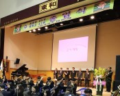 2017학년도 졸업식